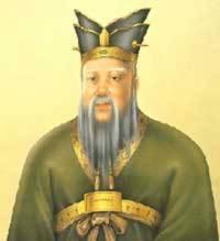 Resultado de imagen para amado confucio